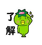かっぱのぱのすけ~日常生活編~(個別スタンプ:2)