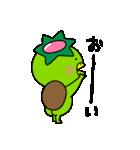 かっぱのぱのすけ~日常生活編~(個別スタンプ:4)