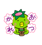 かっぱのぱのすけ~日常生活編~(個別スタンプ:8)