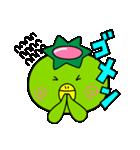 かっぱのぱのすけ~日常生活編~(個別スタンプ:11)