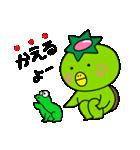 かっぱのぱのすけ~日常生活編~(個別スタンプ:15)