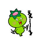 かっぱのぱのすけ~日常生活編~(個別スタンプ:29)