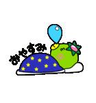 かっぱのぱのすけ~日常生活編~(個別スタンプ:33)