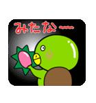 かっぱのぱのすけ~日常生活編~(個別スタンプ:38)