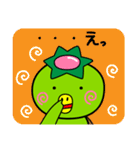 かっぱのぱのすけ~日常生活編~(個別スタンプ:39)