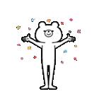 飛び出す!シュールくま(誕生日・お祝い)(個別スタンプ:4)