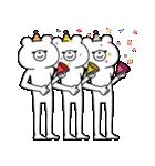 飛び出す!シュールくま(誕生日・お祝い)(個別スタンプ:16)