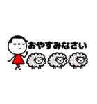 mottoの省スペース☆ぱっつんボブガール(個別スタンプ:1)