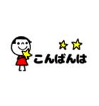mottoの省スペース☆ぱっつんボブガール(個別スタンプ:2)