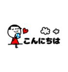 mottoの省スペース☆ぱっつんボブガール(個別スタンプ:3)