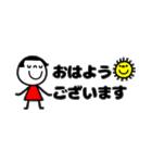 mottoの省スペース☆ぱっつんボブガール(個別スタンプ:4)