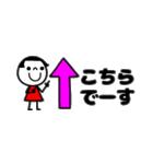 mottoの省スペース☆ぱっつんボブガール(個別スタンプ:6)