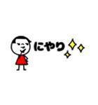 mottoの省スペース☆ぱっつんボブガール(個別スタンプ:7)