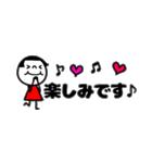 mottoの省スペース☆ぱっつんボブガール(個別スタンプ:8)