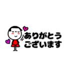 mottoの省スペース☆ぱっつんボブガール(個別スタンプ:10)