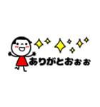 mottoの省スペース☆ぱっつんボブガール(個別スタンプ:11)