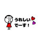 mottoの省スペース☆ぱっつんボブガール(個別スタンプ:12)