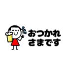 mottoの省スペース☆ぱっつんボブガール(個別スタンプ:13)
