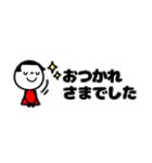 mottoの省スペース☆ぱっつんボブガール(個別スタンプ:14)