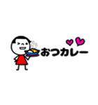 mottoの省スペース☆ぱっつんボブガール(個別スタンプ:15)