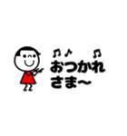 mottoの省スペース☆ぱっつんボブガール(個別スタンプ:16)