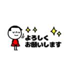 mottoの省スペース☆ぱっつんボブガール(個別スタンプ:17)