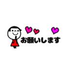 mottoの省スペース☆ぱっつんボブガール(個別スタンプ:18)