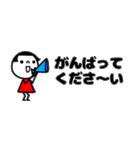 mottoの省スペース☆ぱっつんボブガール(個別スタンプ:19)