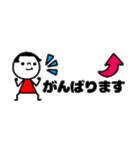 mottoの省スペース☆ぱっつんボブガール(個別スタンプ:20)
