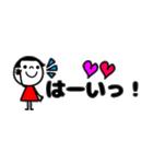 mottoの省スペース☆ぱっつんボブガール(個別スタンプ:21)