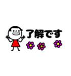 mottoの省スペース☆ぱっつんボブガール(個別スタンプ:22)