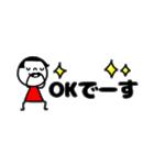 mottoの省スペース☆ぱっつんボブガール(個別スタンプ:23)