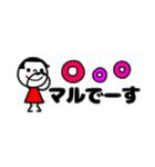 mottoの省スペース☆ぱっつんボブガール(個別スタンプ:24)