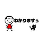 mottoの省スペース☆ぱっつんボブガール(個別スタンプ:25)