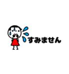 mottoの省スペース☆ぱっつんボブガール(個別スタンプ:26)