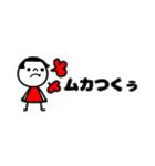 mottoの省スペース☆ぱっつんボブガール(個別スタンプ:28)