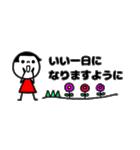 mottoの省スペース☆ぱっつんボブガール(個別スタンプ:30)
