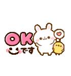 くっきり文字♡キャラクター大集合(個別スタンプ:1)