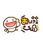 くっきり文字♡キャラクター大集合(個別スタンプ:3)
