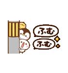 くっきり文字♡キャラクター大集合(個別スタンプ:4)