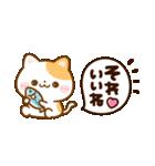 くっきり文字♡キャラクター大集合(個別スタンプ:5)