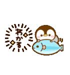 くっきり文字♡キャラクター大集合(個別スタンプ:6)