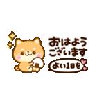 くっきり文字♡キャラクター大集合(個別スタンプ:8)