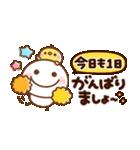 くっきり文字♡キャラクター大集合(個別スタンプ:10)