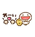くっきり文字♡キャラクター大集合(個別スタンプ:11)