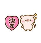 くっきり文字♡キャラクター大集合(個別スタンプ:12)