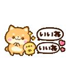 くっきり文字♡キャラクター大集合(個別スタンプ:13)