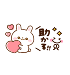 くっきり文字♡キャラクター大集合(個別スタンプ:14)