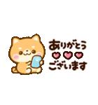 くっきり文字♡キャラクター大集合(個別スタンプ:15)