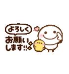 くっきり文字♡キャラクター大集合(個別スタンプ:17)